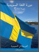 tantra norway svenske erotiske noveller