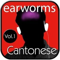 Rapid Cantonese, Vol. 1 - Earworms Learning
