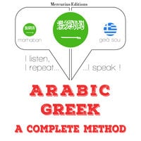 Arabic – Greek : a complete method - JM Gardner