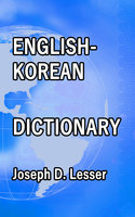 English / Korean Dictionary - Joseph D. Lesser